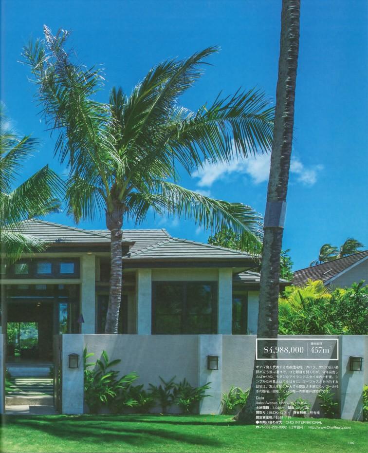 #2. Richesse Magazine 3
