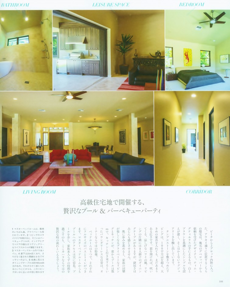 #2. Richesse Magazine 4